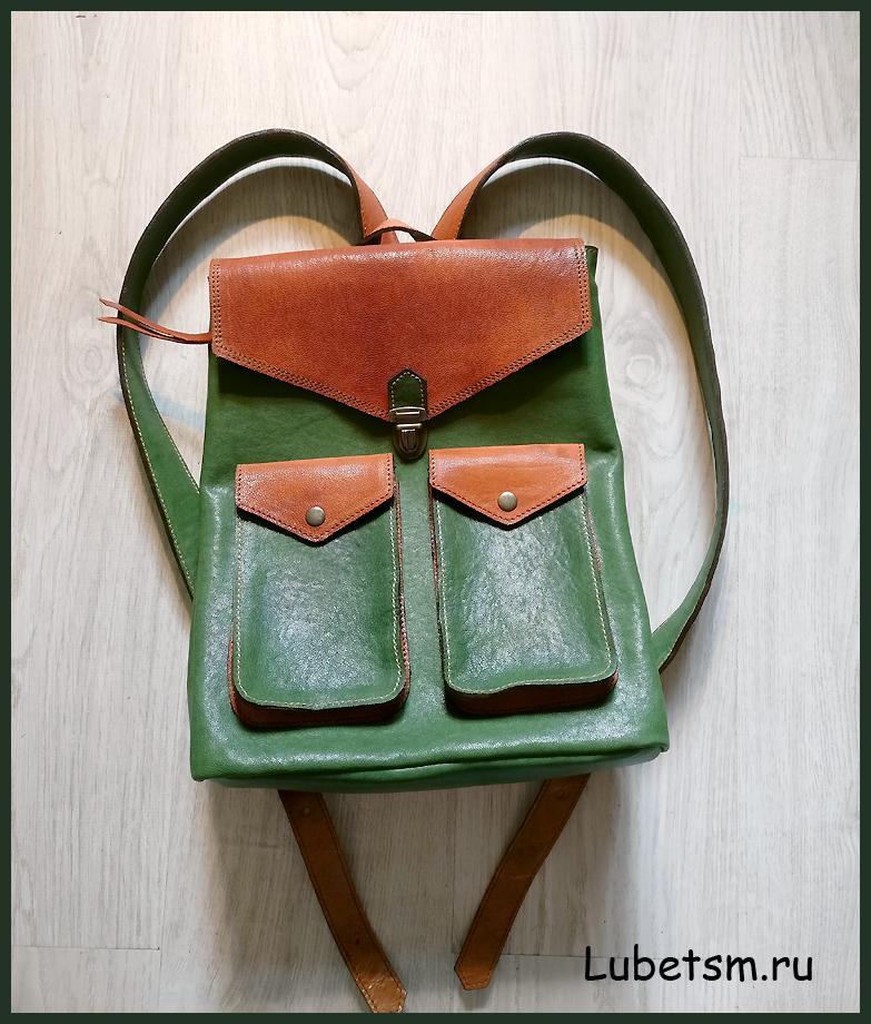 Английский-зелёный рюкзак.