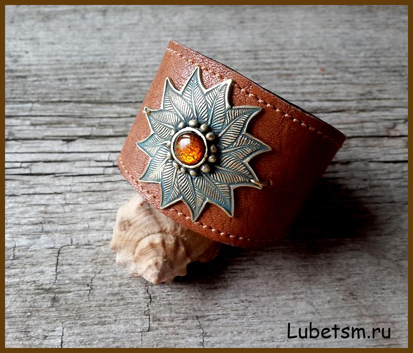 Звезда-браслет